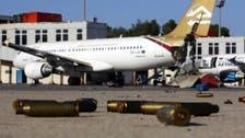 لیبیا: لبراق ائیرپورٹ پر راکٹ حملہ