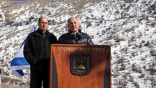Netanyahu: Iran forming 'third front' on Golan