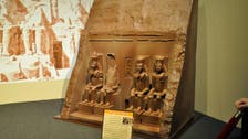 Middle East's first chocolate museum to open in Cairo