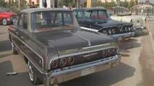 سيارات الزمن الجميل تروي تاريخ البصرة