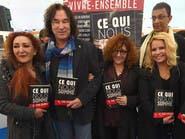 كتاب لمثقفين مغاربة يدين الخلط بين المسلم والإرهابي