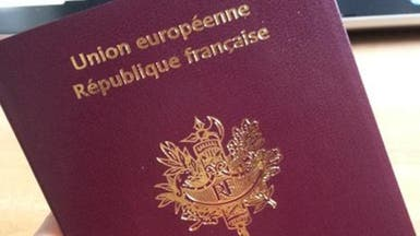 فرنسا تسحب جوازات 6 مواطنين قبل سفرهم إلى سوريا