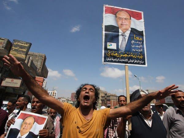 دعوات شعبية للتظاهر في مدن يمنية رفضاً للحوثيين