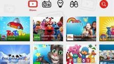 YouTube releasing Android app for kid-friendly viewing