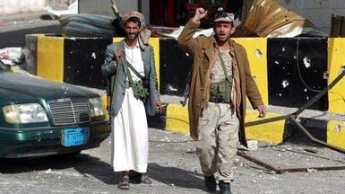 اليمن..الانقلابيون الحوثيون يعرقلون مستحقات الموظفين