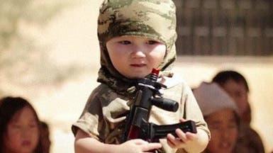 """داعش يفتتح مدارس """"إنجليزية"""" لأبناء مقاتليه الأجانب"""