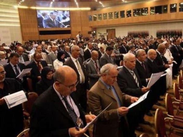 قرار ترمب بمنع الهجرة يعمق انقسام ليبيا