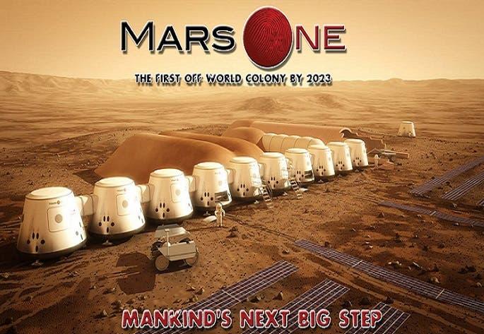 تصميم للمخيم المريخي الذي تخطط مارس وان لإقامته على المريخ كأول مستعمرة بشرية
