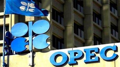 نيجيريا: إن استمر هبوط النفط سندعو أوبك لاجتماع طارئ