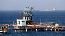 Libya's NOC to 'restart exports' from seized ports