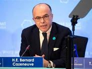 """وزير داخلية فرنسا يحذر من تداعيات إقرار حظر """"البوركيني"""""""