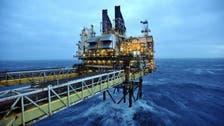 لیبیا کے بڑے فیلڈ سے تیل کی پیدوار کا دوبارہ آغاز