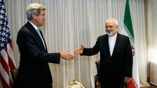یمنی حوثیوں نے ایران کی مدد سے اقتدار پر قبضہ کیا:امریکا