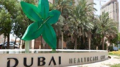 دبي تيسر إجراءات الاستثمار في السياحة العلاجية