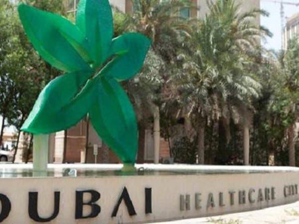 """""""صحة دبي"""" تمنح 24 منشأة عضوية """"السياحة العلاجية"""""""