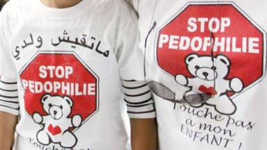 المغرب.. دعوات لمحاربة الاعتداء الجنسي على الأطفال