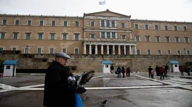 لهذه الأسباب تستثمر اليونان 49 مليار دولار بمشاريع طاقة نظيفة