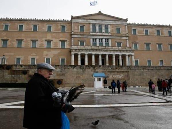 توقعات بانكماش اقتصاد اليونان إلى 3% في 2020