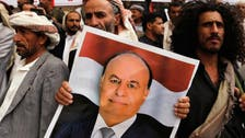 Yemen President Hadi retracts resignation