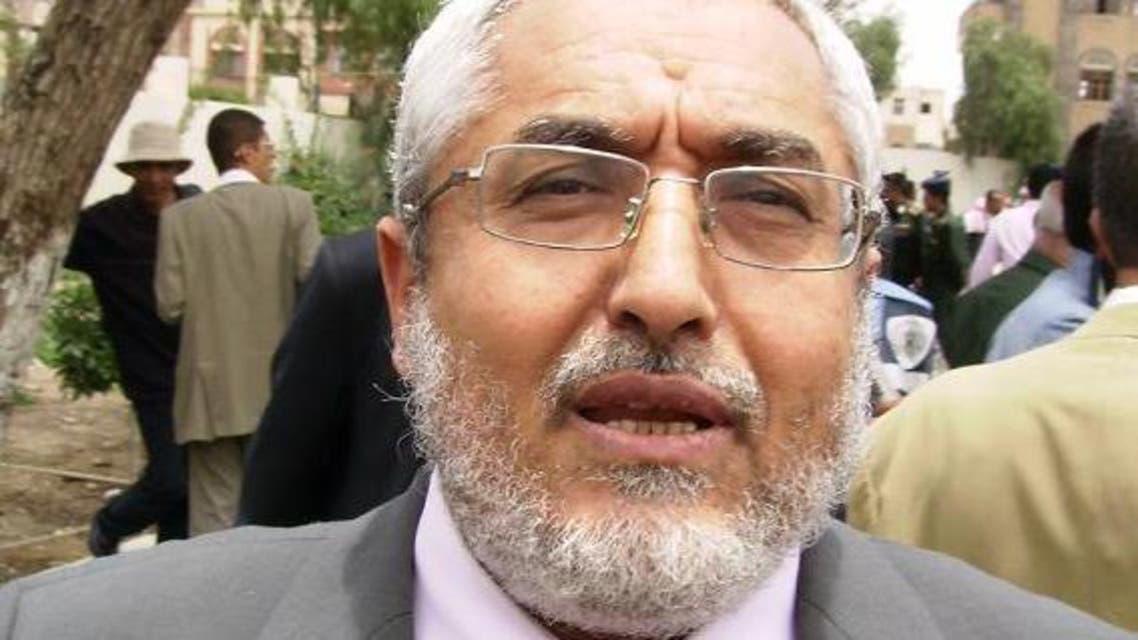 Mohammed Qahtan