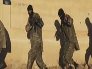 داعش يطلب 22 مليون دولار لإطلاق سراح الرهائن الآشوريين