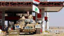Iraqi Shiite militias have 'pulled back' from Tikrit: U.S. general