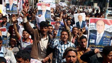 الحوثيون: هادي فقد شرعيته ونحذر من التعامل معه