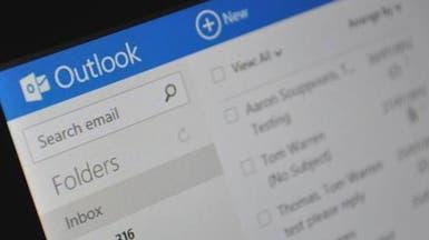 مايكروسوفت توقف دردشتي غوغل وفيسبوك داخل Outlook