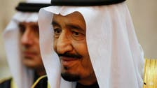 Saudi king to honor King Faisal Prize winners