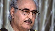 لیبیا:خلیفہ حفتر کو فوج کا سربراہ مقرر کرنے کی سفارش