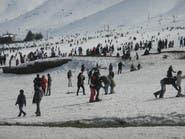 بالصور.. عدوى التزلج على الجليد تجتاح الشارع المغربي