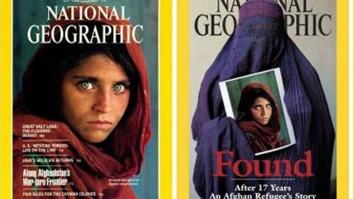 Sharbat Gula on the cover of National Geographic magazine- ( Photo courtesy: National Geographic Twitter)