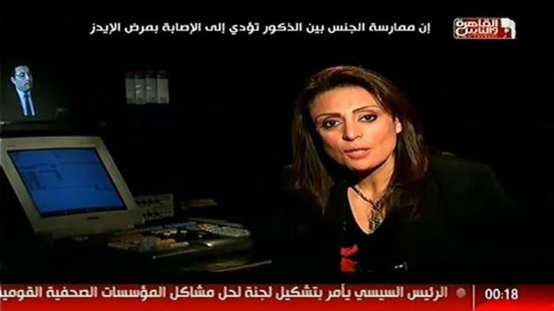 mona iraq screen grab