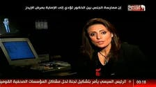Egypt TV host faces trial for false bathhouse accusations