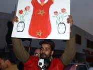 """الرباط ترفض اتهامات """"العفو الدولية"""" بممارسة التعذيب"""