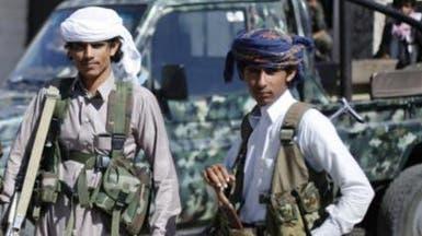 الحوثيون يسيطرون على بلدة شمالي عدن