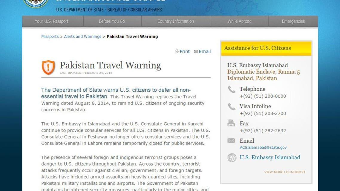 امریکی وزارت خارجہ کی وارننگ