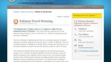 پشاور، لاہور میں امریکی قونصل خانےعارضی طور بند کردیئے گئے