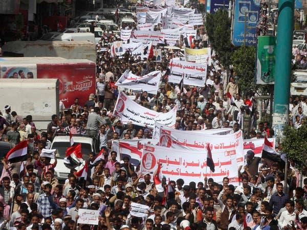 انقلابيو الحوثي يفرقون مظاهرة بالرصاص الحي في صنعاء