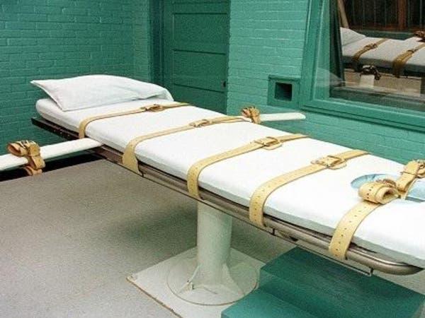 ولاية كونيتيكت الأميركية تبطل عقوبة الإعدام