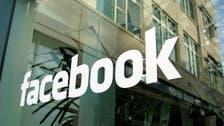 """""""لا ابتكار"""" في مقر #فيسبوك الجديد"""