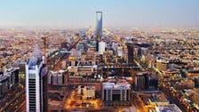 60 % من قادة الأعمال السعوديين يخططون لزيادة الاستثمار