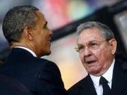 لقاء مرتقب بين #كيري ونظيره #الكوبي بقمة #الأميركيتين