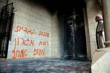 إحراق كنيسة بالقدس