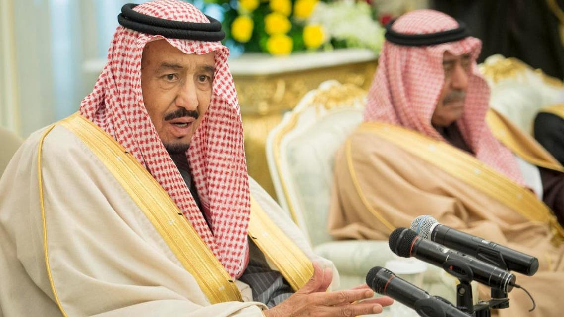 "King Salman bin Abdulaziz receives guests of World Conference "" Islam and Counter Terrorism"" (SPA)"
