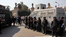 Bomb near Cairo university wounds 8
