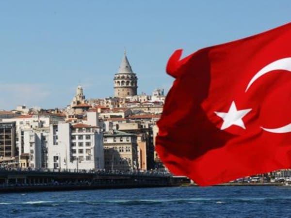 انكماش اقتصاد تركيا بـ 1.8% بالربع الثالث