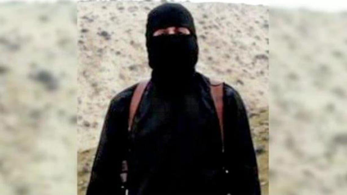 الجهادي جون في داعش