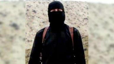 ذباح داعش.. كويتي المولد يدعى محمد أموازي