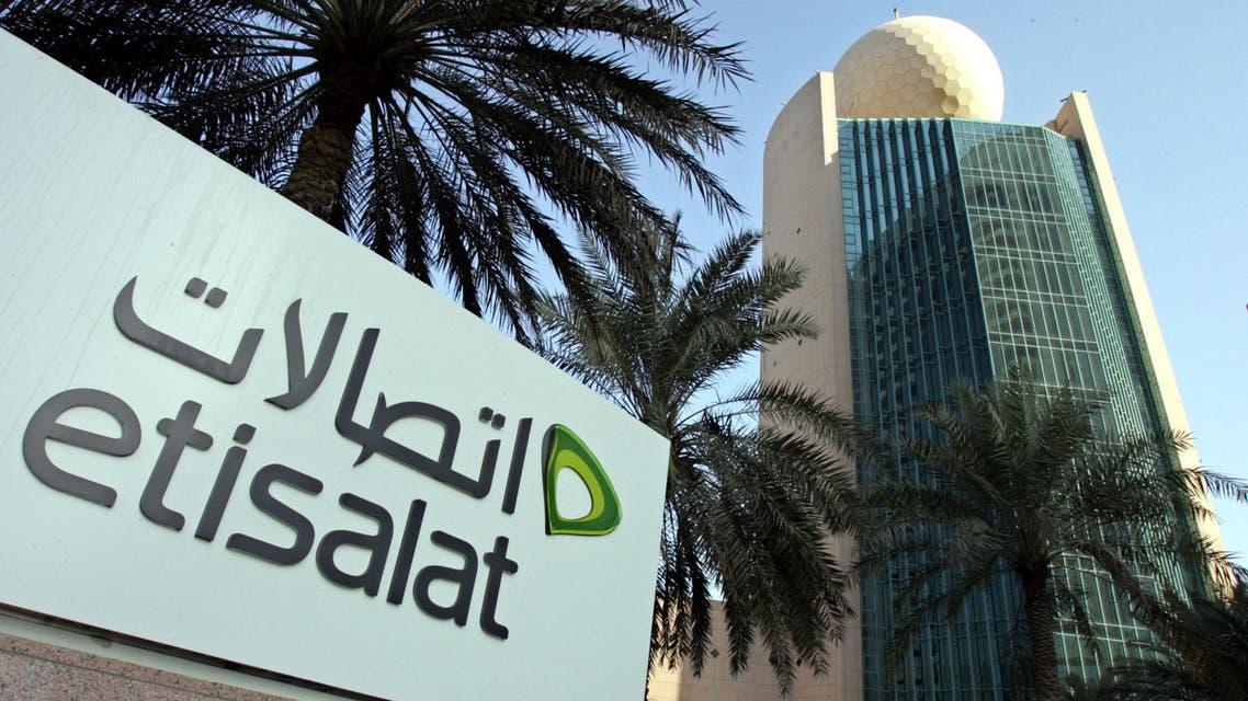 Etisalat main tower locates in down town Dubai, Tuesday Oct. 17, 2006, United Arab Emirates. AP